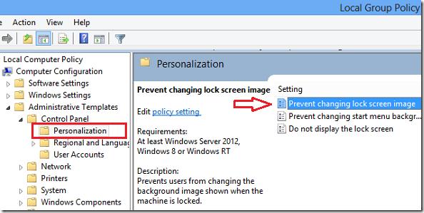 windows8_lock_image_disable_1