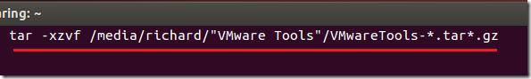 vmware_tools_ubuntu1304_2